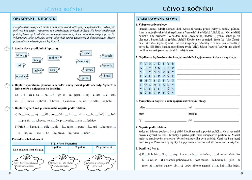 Slovni Druhy Cesky Jazyk Online Uc Slovni Druhy Procvicovani