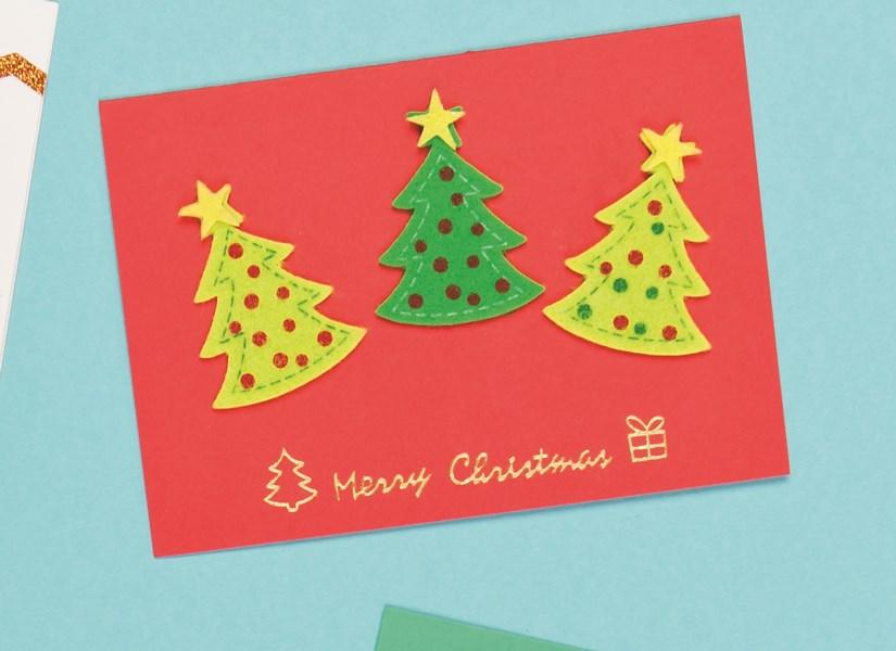 Plstěné samolepky – vánoční stromky (60 ks)