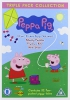 Angliètina pro dìti - Peppa Pig - Triple Pack 1 (3x DVD film - Muddy Puddles, Flying A Kite, New Shoes)