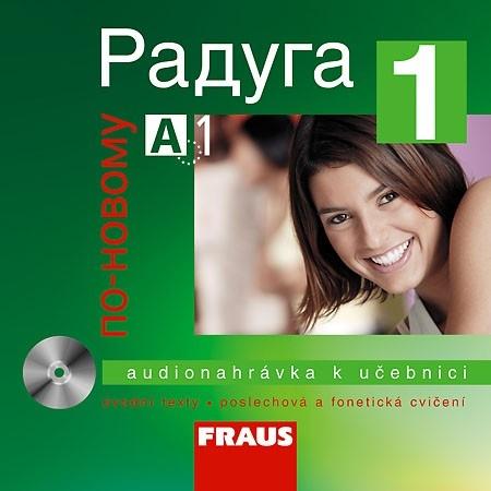 Raduga po-novomu 1 CD