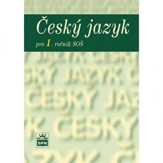 Český jazyk pro 1. ročník středních škol - Náhled učebnice