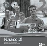 Klass! 2 metodická pøíruèka pro uèitele na CD