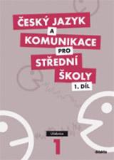 Èeský jazyk a komunikace pro SŠ - 1. díl (uèebnice)