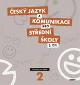 Èeský jazyk a komunikace pro SŠ - 2. díl (prùvodce pro uèitele + 1CD)