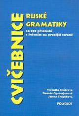 Cvièebnice ruské gramatiky