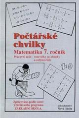 Poètáøské chvilky 7 (zlomky, celá a racionální èísla) - pracovní sešit - Zdena Rosecká (7-11)
