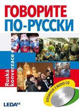 Ruská konverzace (Govoritì po-russki)