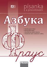 Azbuka Fraus - písanka a procvièování