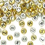 Zlaté a støíbrné korálky abeceda (400 korálkù)