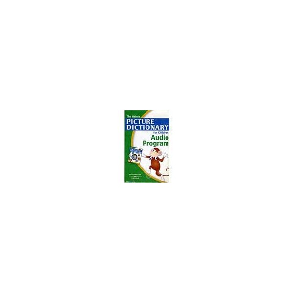 HEINLE PICTURE DICTIONARY FOR CHILDREN AUDIO PROGRAM on AUDIO CD